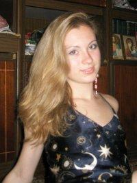 Кристина Ларцева, 18 марта , Троицк, id83777613