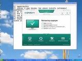 Где скачать бесплатно антивирус kaspersky 2013 года с ключом