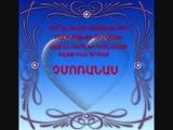 Armen Samsonyan - Sirel@ Djvar E