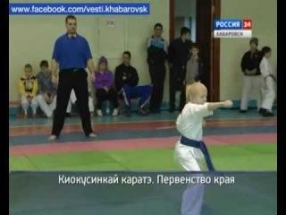 Вести-Хабаровск. Первенство Хабаровского карая