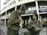 Городок-12 Петька и Василий Иваныч в Израиле 1994