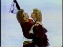 Наталья Бестемьянова и Андрей Букин 1988 год Чемпионат мира по фигурному катанию Будапешт Венгрия