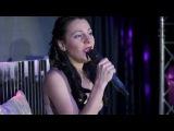 Катерина Илич - Если бы сейчас (live)