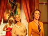 Зрители Первого канала увидят премьеру романтической комедии `Не плачь по мне, Аргентина!` - Первый канал