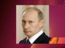 Начинается официальный визит Владимира Путина в Израиль - Первый канал