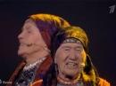 `Бурановские бабушки` счастливы что не подвели Россию и получили на `Евровидении` серебро Первый канал