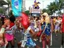 В Рио-де-Жанейро начался знаменитый бразильский карнавал - Первый канал