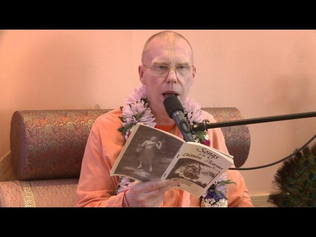2011.06.13. Śrī Vraja-dhāma-mahimāmŗita, HH Bhakti Caitanya Swami - Riga, Latvia