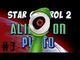 Star Control 2 - Part 3 - Aliens on Pluto