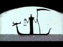 Mr. Freeman part 61, ролик 19 Мантра: Черный Бог и Белый Бог