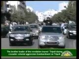 Gaddafi Drives Through Air Raid on The Streets of Tripoli 14 April 2011