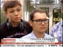 """На """"Новой волне"""" накаляются страсти (Новости TV5)"""