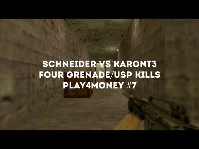 PLAY4MONEY 7: schneider vs Karont3