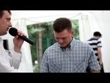 тамада, ведущий на свадьбу, Алексей Столыпин.mp4