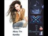 Akou Tin Kardia - Tamta | New Greek Song 2012