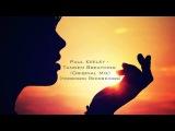Paul Keeley - Tandem Breathing (Original Mix)