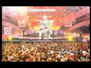 Авторадио - «Дискотека 80-х» 2004 год (Полный концерт)