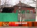 22 февраля 2013 новости Рен ТВ Армавир