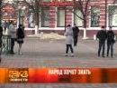 18 января 2013 новости Рен ТВ Армавир