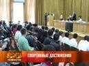 30 января 2013 новости Рен ТВ Армавир