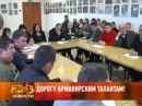 25 марта 2013 новости Рен ТВ Армавир