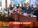 26 октября 2012 новости Рен ТВ Армавир