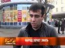 21 февраля 2013 новости Рен ТВ Армавир