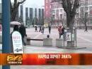 29 марта 2013 новости Рен ТВ Армавир
