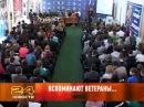 14 января 2013 новости Рен ТВ Армавир