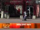 14 марта 2013 новости Рен ТВ Армавир