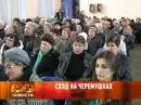 08 февраля 2013 новости Рен ТВ Армавир