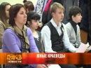 19 декабря 2012 новости Рен ТВ Армавир