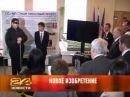 19 марта 2013 новости Рен ТВ Армавир