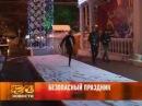 20 декабря 2012 новости Рен ТВ Армавир