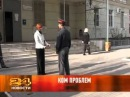 31 октября 2012 новости Рен ТВ Армавир