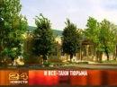 30 октября 2012 новости Рен ТВ Армавир