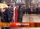 23 января 2013 новости Рен ТВ Армавир