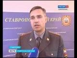 Пять человек погибли в крупном ДТП на Ставрополье