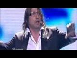 Rambo Amadeus - Euro Neuro первый полуфинал Евровидения 2012