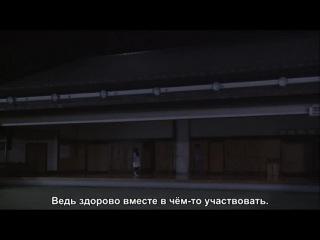 Я дарю тебе свою первую любовь 2 часть (залито для foxtail.ucoz.ru)