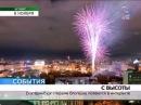 Екатеринбург. Лучший город Земли с высоты птичьего полёта