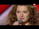 Юлия Герко - Я скучаю по тебе (Трофим cover) (Х-Фактор 3)