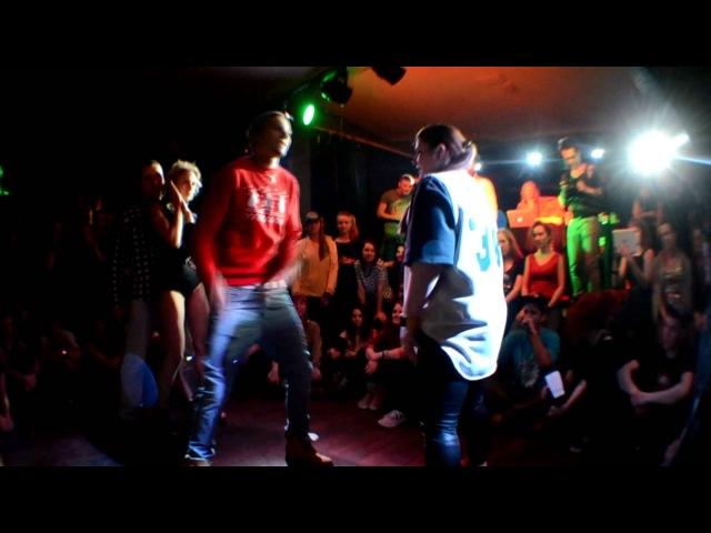 Trash Night Party by ULEY FAM Sexy R'n'B 1 4