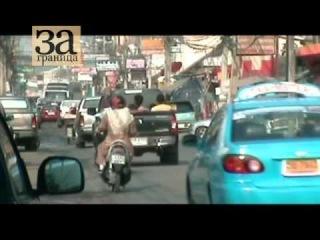 Паттайя - город с самой бурной ночной жизнью в стране