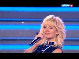 Валерия - По серпантину (Гала Концерт)