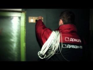 Реклама Эр Телеком