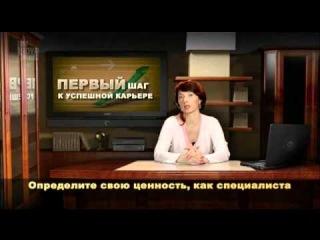 Ангелина Шам - Собеседование-01