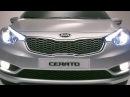 2013 Kia Cerato - EXTERIOR & INTERIOR