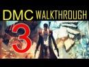 DMC walkthrough - part 3 Devil may cry walkthrough part 3 PS3 XBOX PC HD 2013 DMC walkthrough part 1