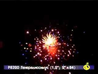 """Батарея салютов Р8320 Генералиссимус (Калибр 2"""", Залпы - 84, Время - 150 сек, Высота - 50)"""
